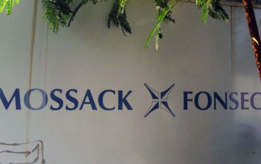 caso-panama-papers-1